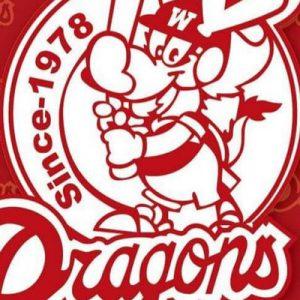 [轉播]味全龍網路線上看-中華職棒棒球直播實況 WC Dragon TV Live